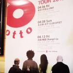 8otto TOURポスター