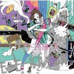 モーモールルギャバン「クロなら結構です」CD Artwork:中村佑介 ビクターエンタテイメント