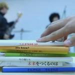 8otto「Upriging」MV